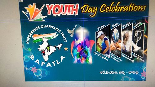 Jugendfest in Bapatla_1